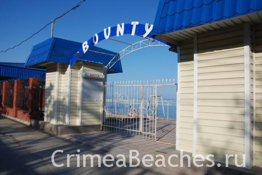 feodosija_beach_bounty
