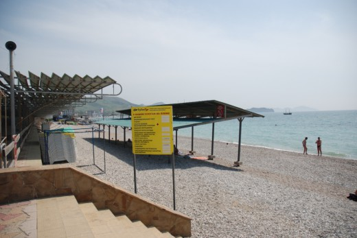 Koktebel Primorje beach