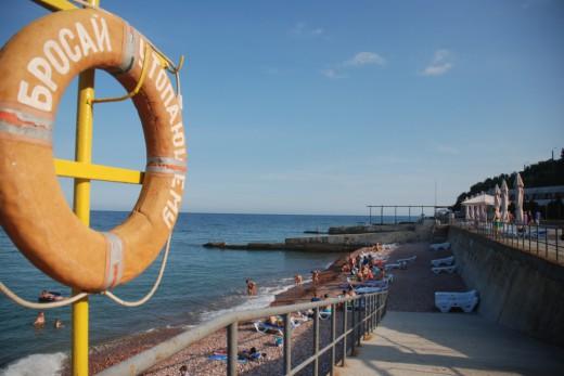Alusta BO Otrada beach