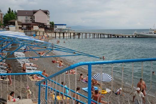 Alusta pansionat Dnepr beach